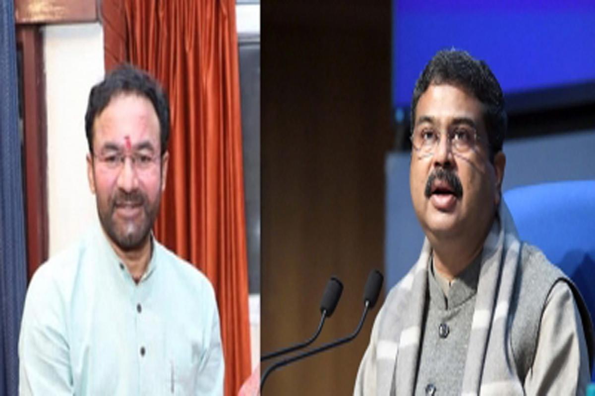 legislature party meeting, chief minister, kishan reddy, next chief minister