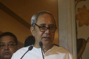 Odisha CM Releases Rs 1.5 Cr. Grants Towards Mo College Initiative