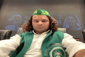 Tej Pratap admitted to hospital in Patna
