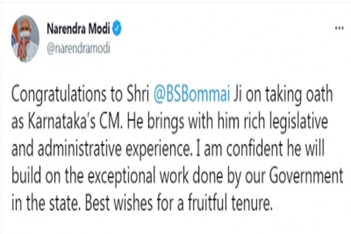 Chief Minister Basavaraj Bommai, Prime Minister Narendra Modi, Yediyurappa's contribution to the party