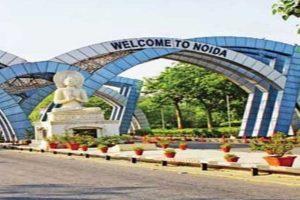 UP govt to set up data centre park in Noida
