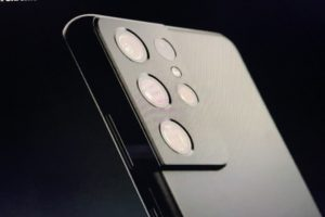 Samsung likely to launch Galaxy S22 series with 120Hz refresh rates