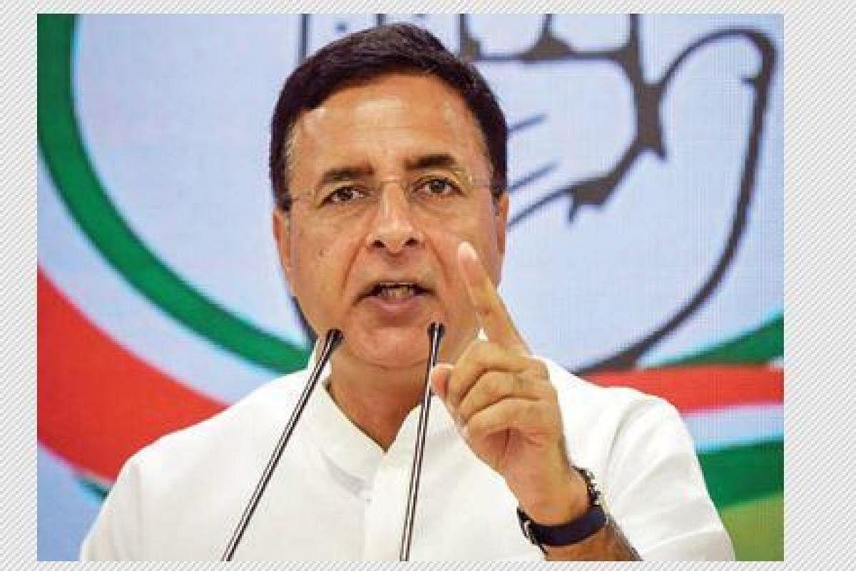 Congress, Modi government, Mundra port