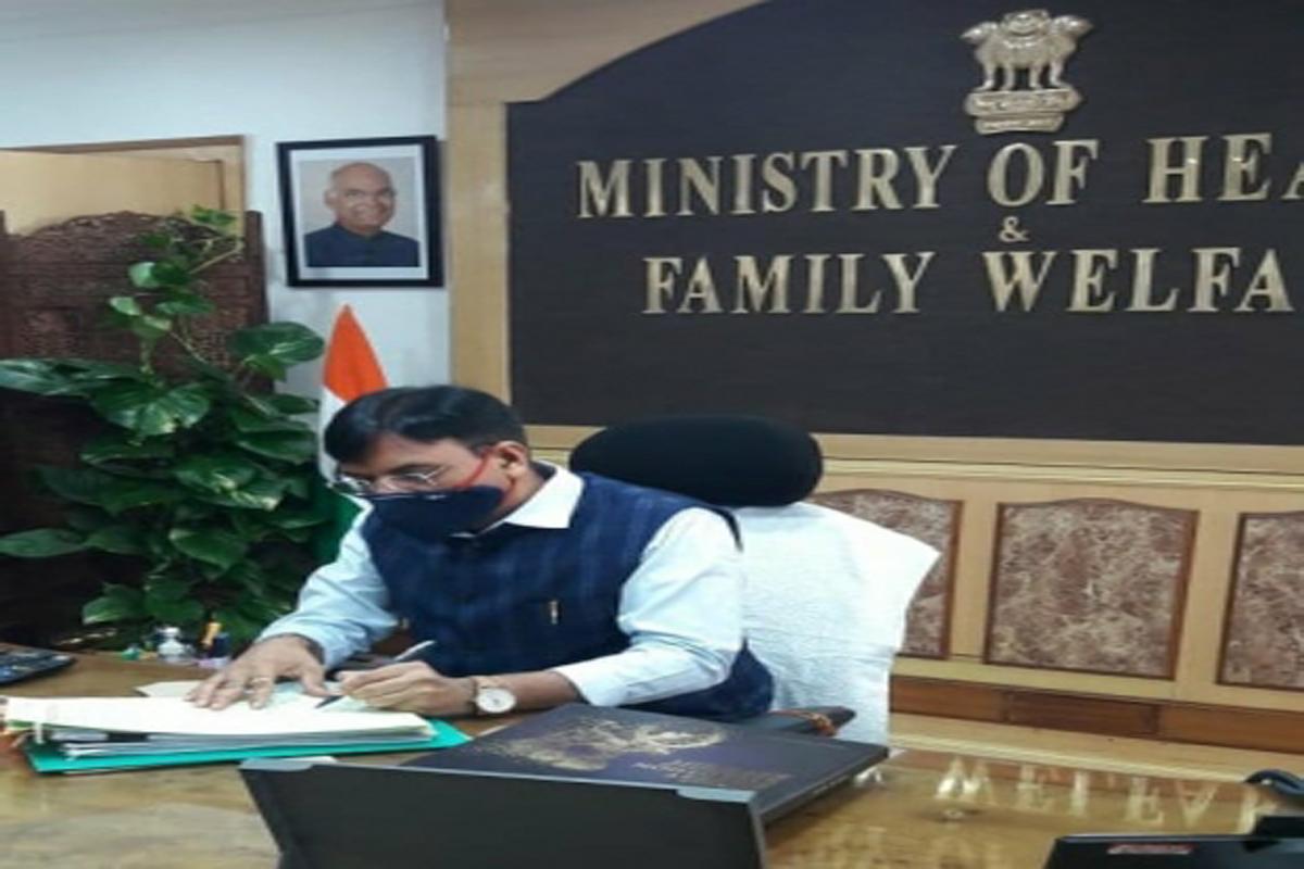 rare genetic conditions, Rajya Sabha, Union Health and Family Welfare Minister, Mansukh Mandaviya