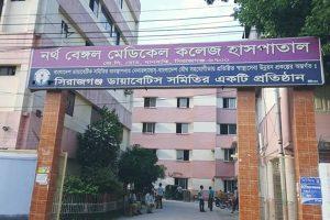 NBMCH readies for cancer hospital