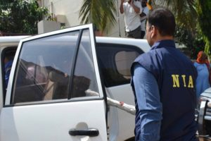 Jharkhand extortion case: NIA files charge sheet against 17 PLFI members
