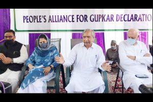 Do not misinterpret 'graveyard silence in Kashmir as normalcy', Gupkar Alliance tells Govt