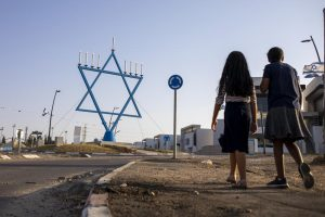 Despite calm, Israeli town Sderot copes with scars of rocket fire