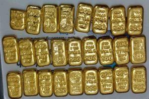 Man held at Chennai airport for smuggling gold