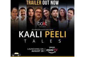 'Kaali Peeli Tales' trailer with Vinay Pathak, Gauahar Khan released