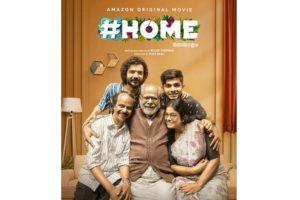 Malayalam drama '#Home' to have global digital release