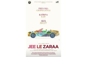 Jee Le Zaraa: Priyanka Chopra Jonas, Alia Bhatt, Katrina Kaif collaborate for Farhan Akhtar's directorial