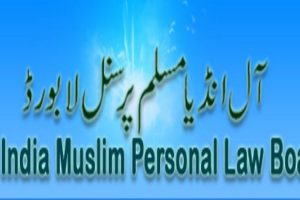 AIMPLB opposes lavish wedding ceremonies