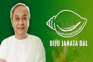 Odisha's BSKY health scheme far superior to Ayushman Bharat: BJD