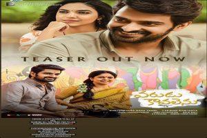 Teaser of Naga Shaurya, Ritu Varma's next film released
