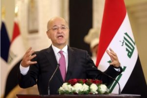 Iraq holds regional conference to boost cooperation