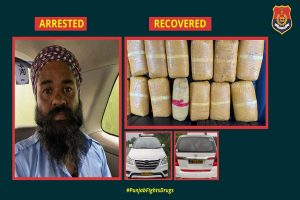 16 kg heroin recovered by Punjab Police, one held