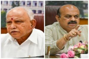 Yediyurappa given cabinet rank status by Bommai