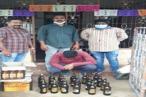 Andhra police raids illegal arrack producers, arrests 32