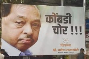 Maha Police arrest Narayan Rane for 'slap' slur against CM Thackeray