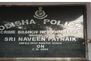 Odisha Crime Branch to unravel mystery hovering over young forest officer's death