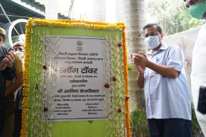 India's first smog tower inaugurated in Delhi by CM