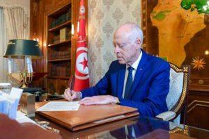 Tunisian President sacks 2 Ministers