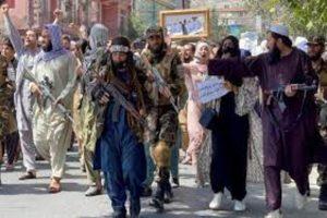 Afghan misadventure~I