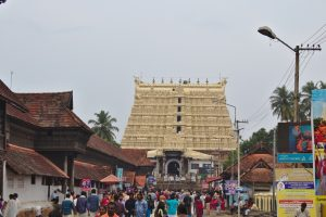 SC rejects Padmanabhaswamy Temple Trust plea seeking audit exemption