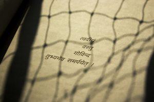 Increasing number of UP civil service aspirants opt for Sanskrit