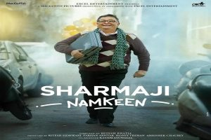 On Rishi Kapoor's birth anniversary, his final film's poster unveiled