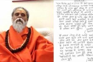 Akhara Parishad to conduct its own probe into Mahant Giri's death