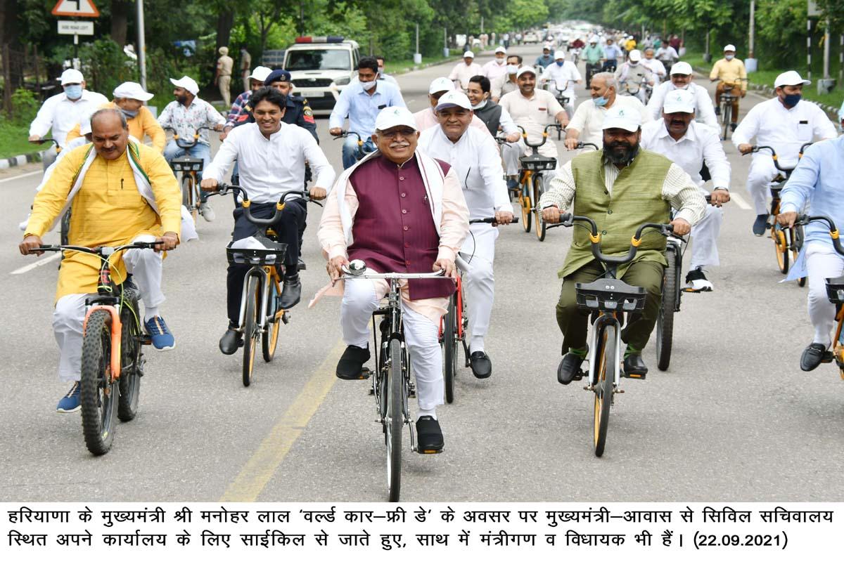 Haryana Chief Minister, Manohar Lal Khattar, World Car Free Day