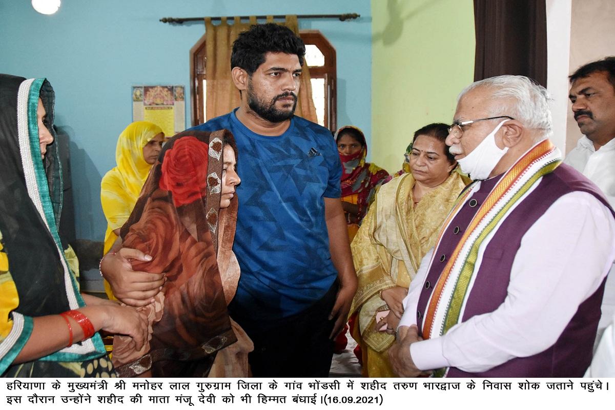 Manohar Lal Khattar, Bhondsi, Tarun Bhardwaj,