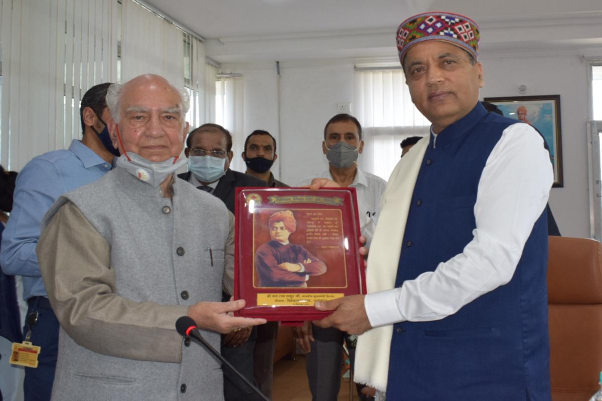 Jai Ram Thakur, Shanta Kumar, Vivekanand Medical Research Trust
