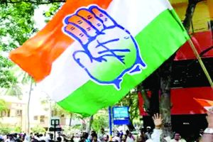 Congress opts for the NGO route