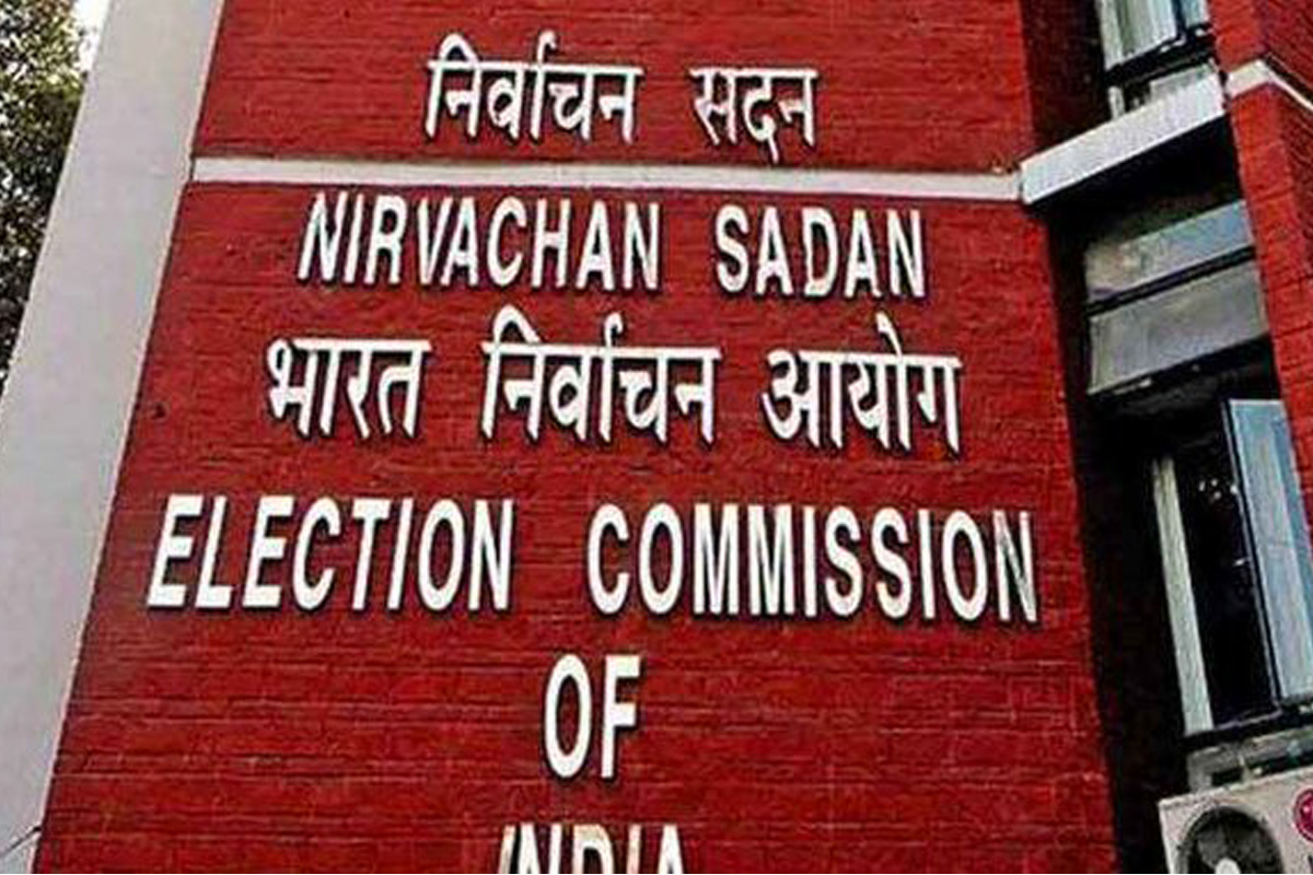 Chirag Paswan, LJP, Election Commission of India