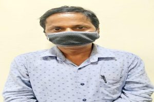 Odisha EOW arrests man for siphoning off Rs six crores farm subsidy