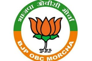 BJP OBC Morcha strategy meeting on 18 September