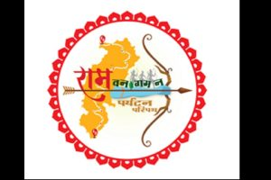 Chhattisgarh all set to launch new tourism circuit based on Shri Ram's stay in state during his 14-year exile