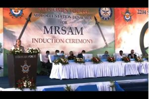 IAF gets MRSAM to meet threat to ground assets