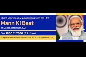 PM Modi invites citizens to share ideas for 'Mann ki Baat' on 26 Sept