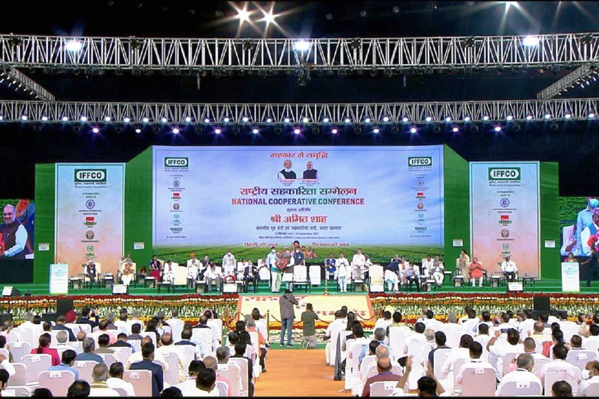 Amit Shah, Cooperative policy, National Cooperative Conference
