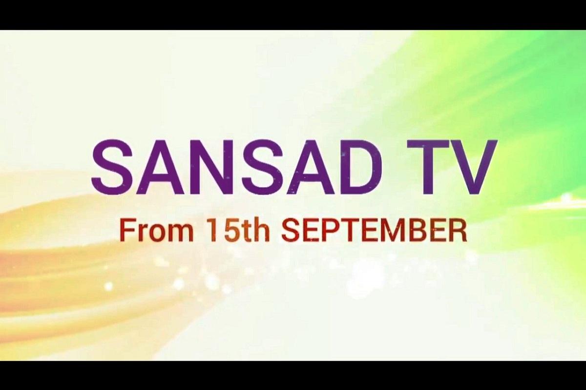 Sansad TV, M Venkaiah Naidu, Narendra Modi
