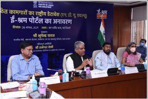 E-shram portal comes to Shram Shakti Bhavan for registration of unorganized workers