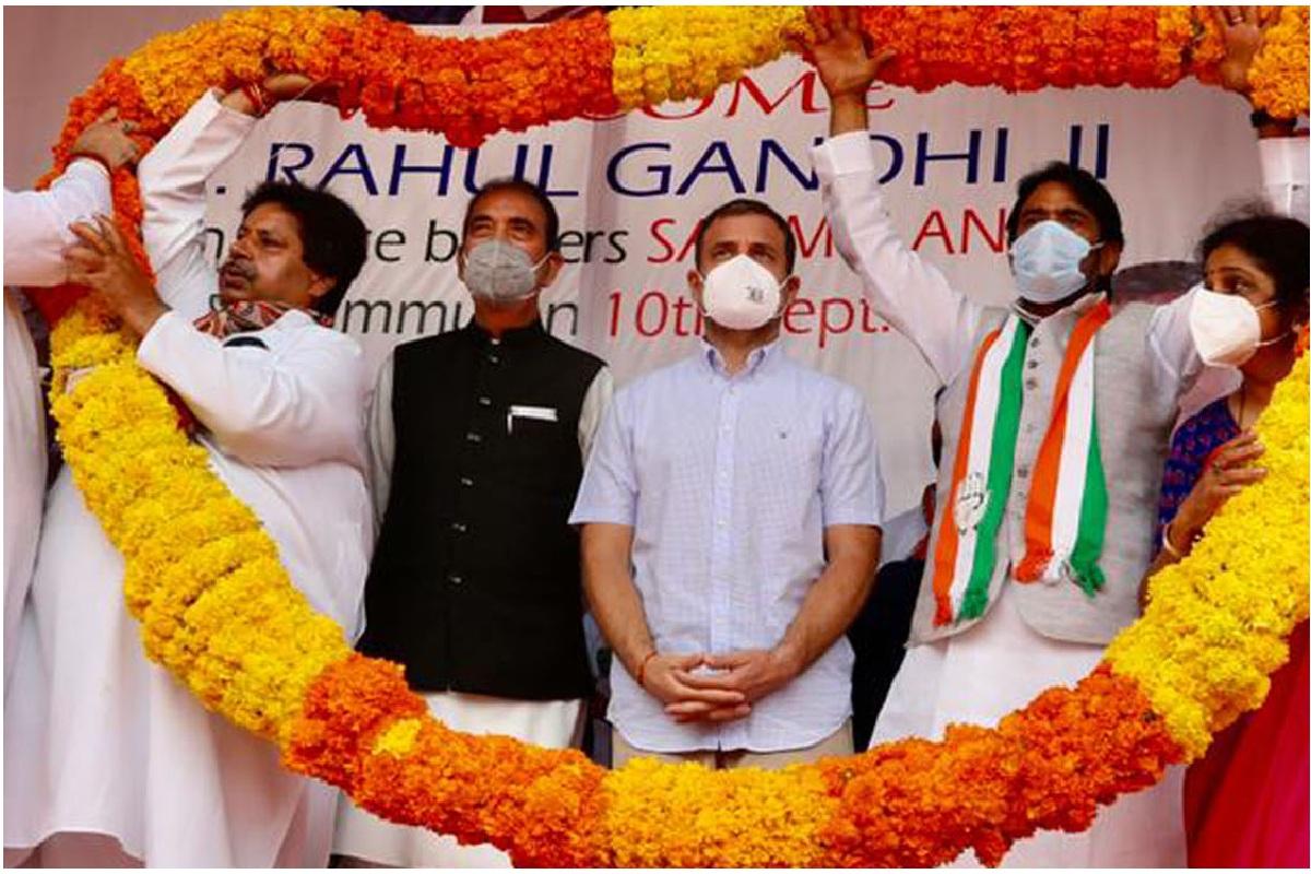 BJP, RSS, culture, J&K, Rahul Gandhi