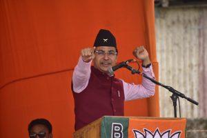 Didi should attend tripartite talks: Bista