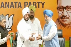 Ex-President Giani Zail Singh's grandson joins BJP