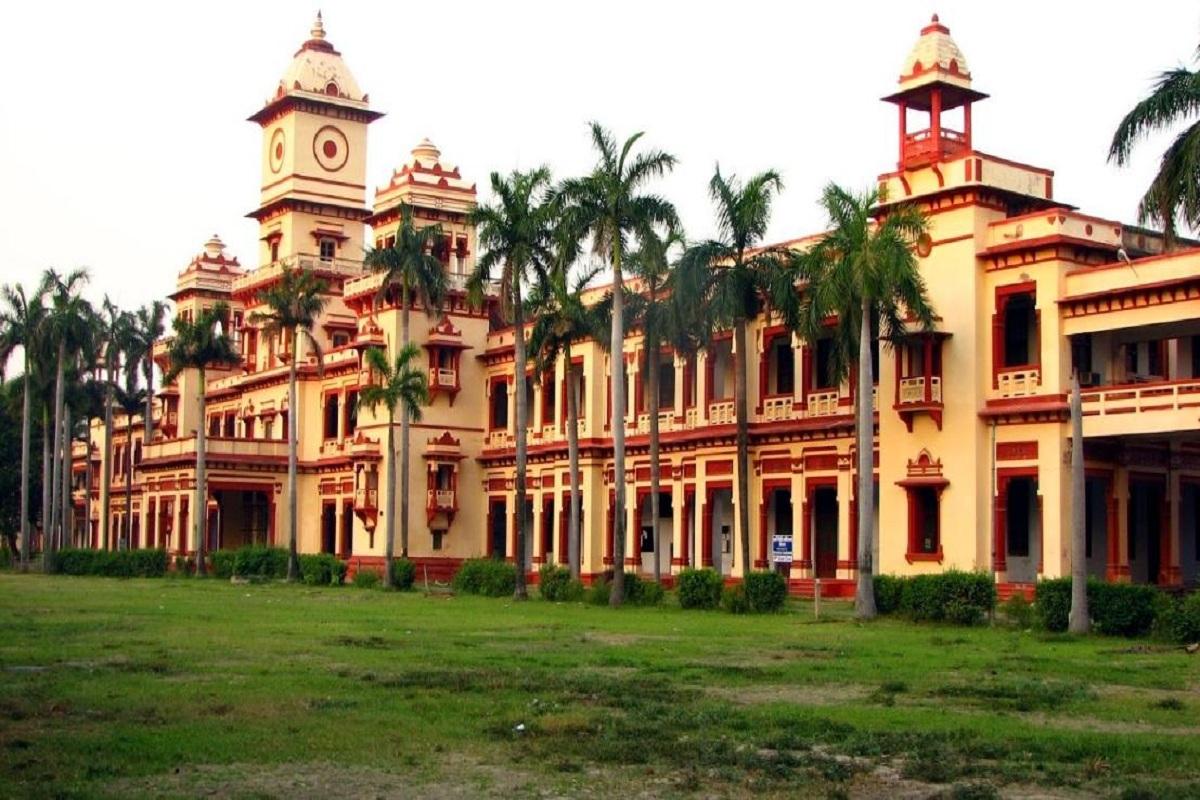 Banaras Hindu University, Engineering Courses, Hindi