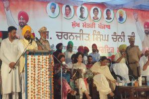 Justice soon in Bargari sacrilege case: New Punjab CM